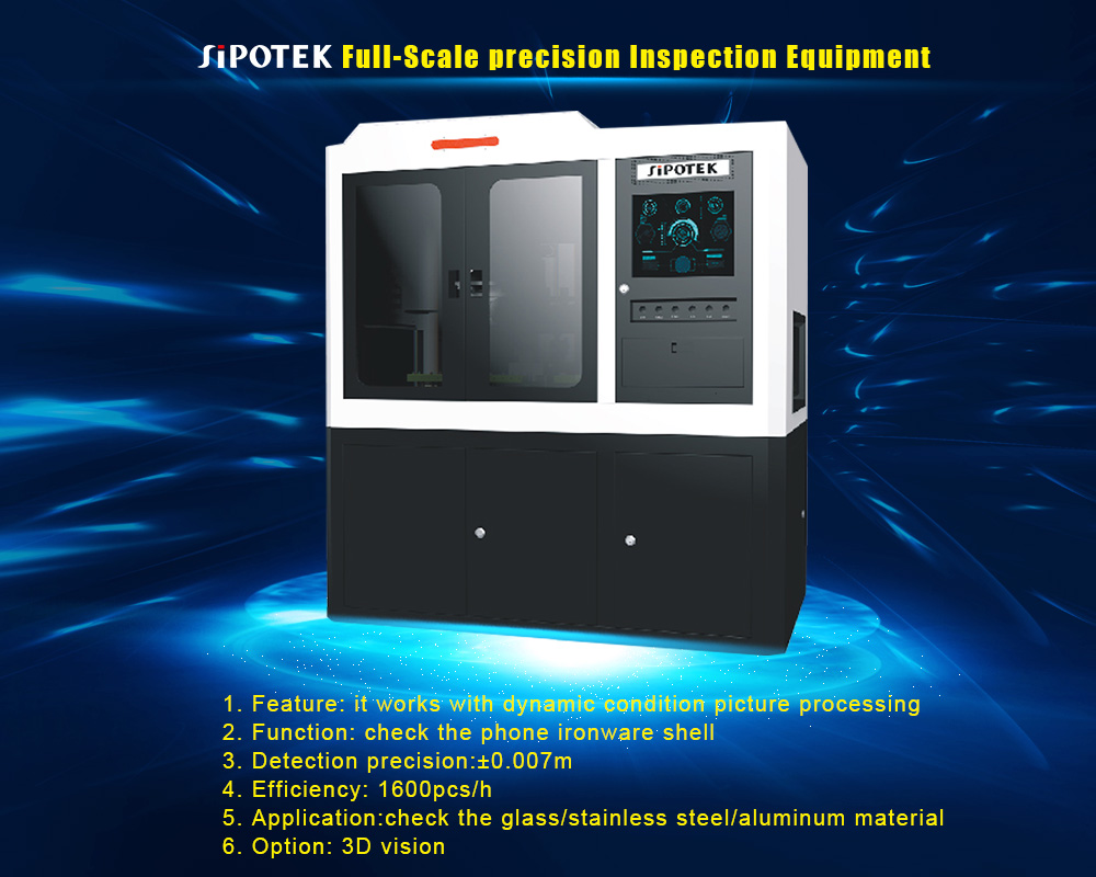 Sipotek Visual Inspection Machine 10