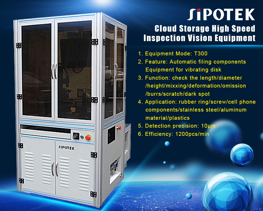 Sipotek Visual Inspection Machine 6