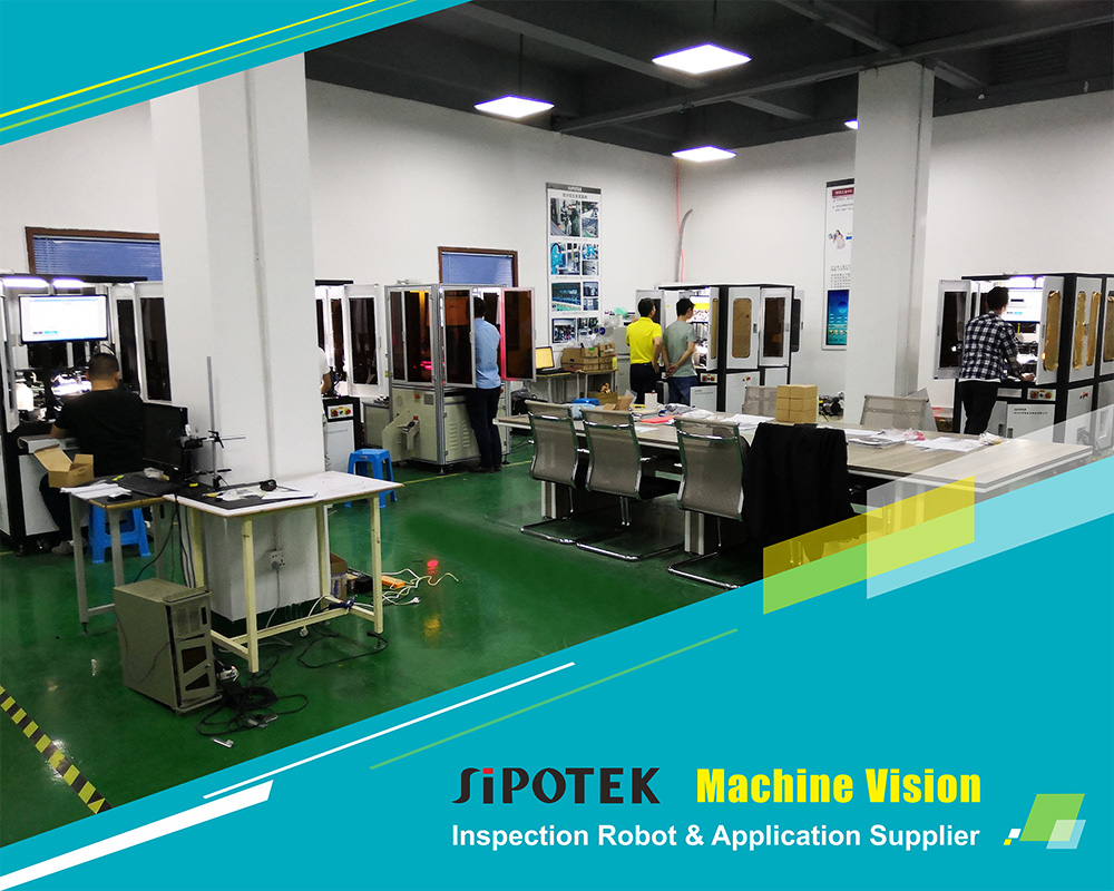 Sipotek Visual Inspection Machine 7