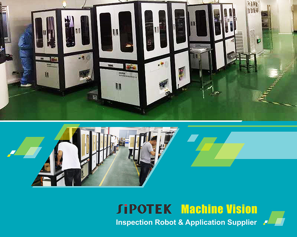 Sipotek Visual Inspection Machine 8
