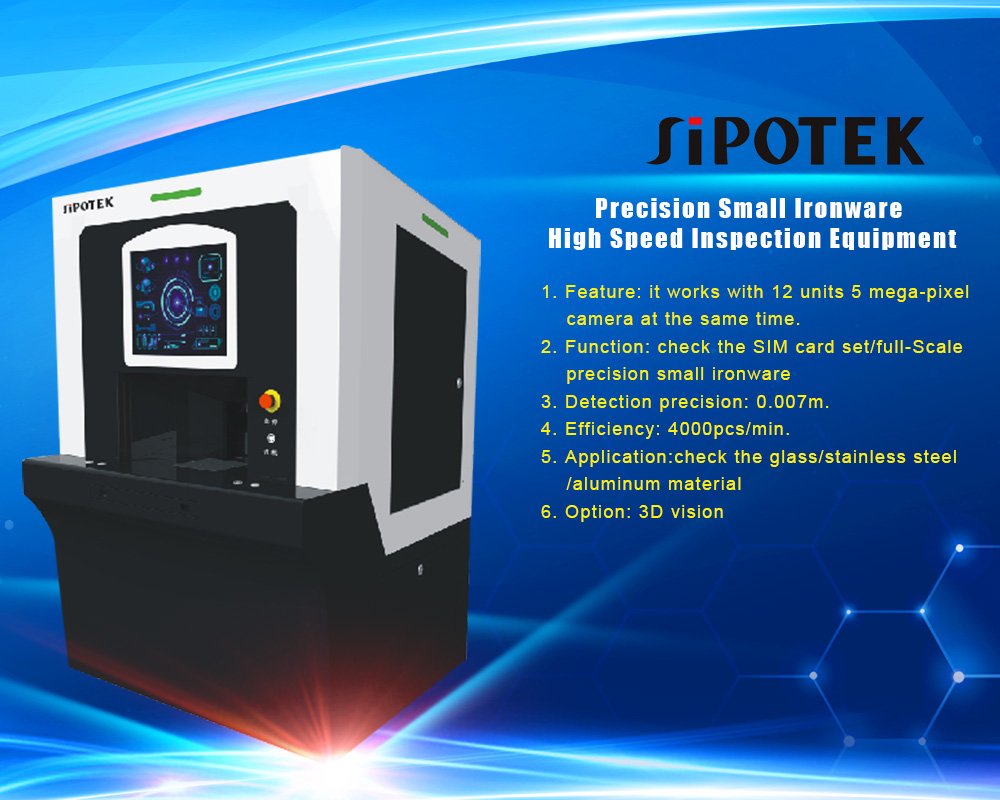 Sipotek Visual Inspection Machine 9