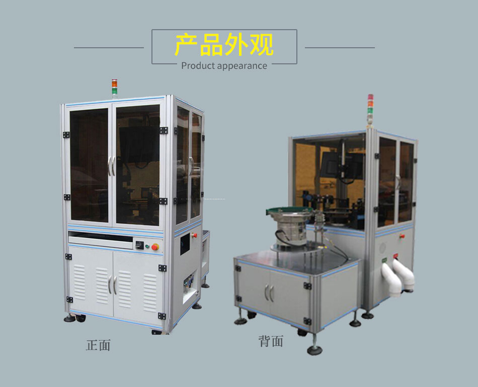 SP-T300 Series High Speed Tester
