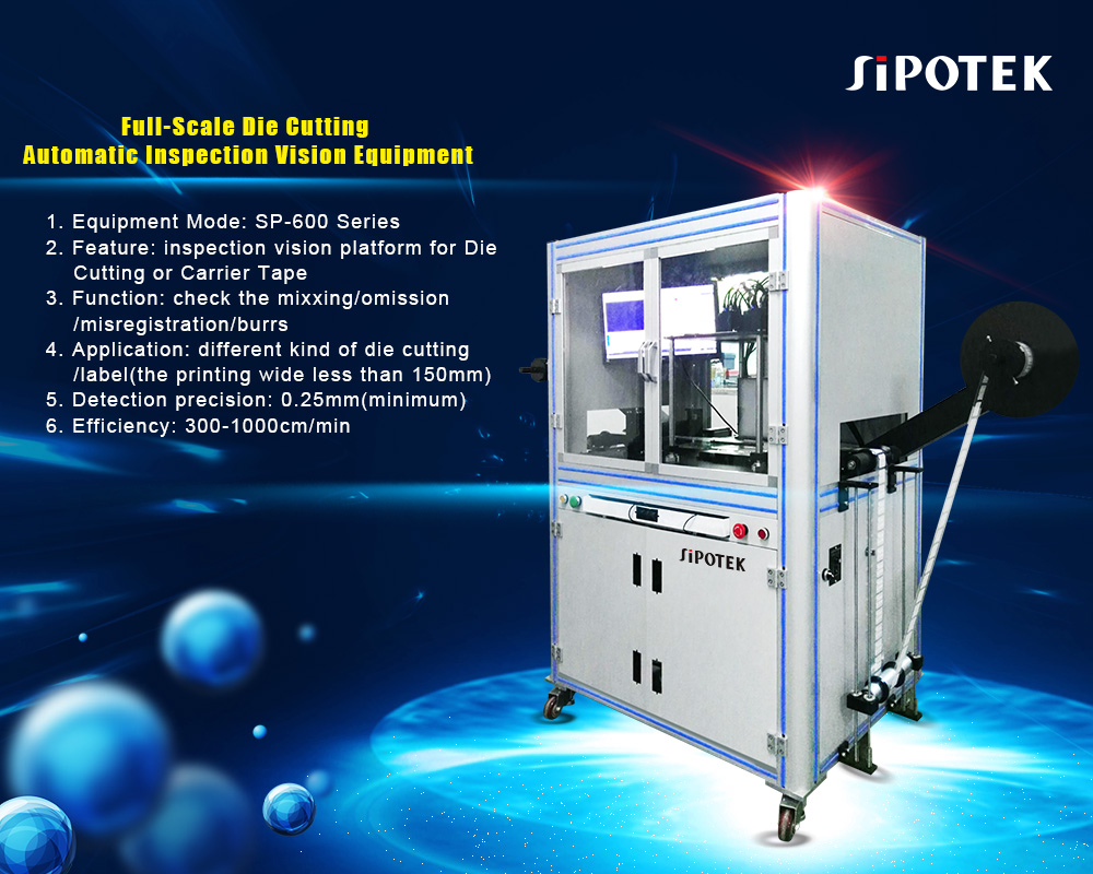 Sipotek Visual Inspection Machine 3
