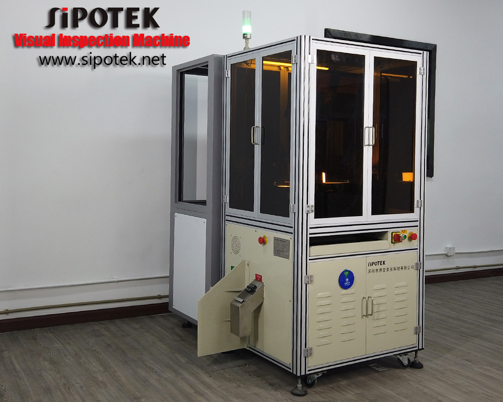 Is Sipotek different from another machine vision inspection system manufacturer in the world? - Sipotek Visual Inspection Machine Manufacturer
